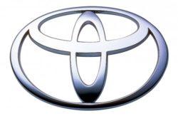 Logo toyota 3d silver1 e13377200941271